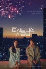 Nonton Lovestruck in the City (2020) Subtitle Indonesia