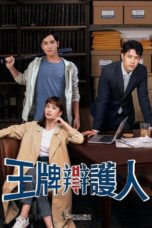 Nonton Wacko At Law (2020) Subtitle Indonesia