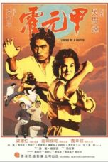 Nonton Legend of a Fighter (1982) gt Subtitle Indonesia