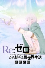 Nonton Re:ZERO -Starting Life in Another World- The Frozen Bond (2019) Subtitle Indonesia