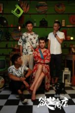 Nonton Melancholy Grocery Store (2020) Subtitle Indonesia