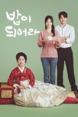 Nonton A Good Supper (2021) Subtitle Indonesia
