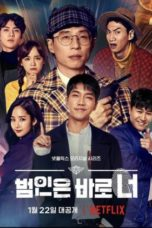 Nonton Busted S03 (2021) Subtitle Indonesia
