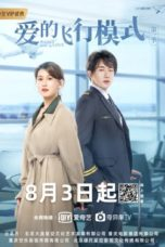 Nonton Flying Mode of Love (2020) Subtitle Indonesia