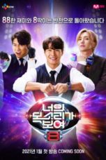Nonton I Can See Your Voice S08 (2021) Subtitle Indonesia