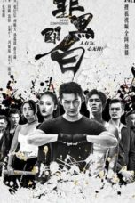 Nonton Never Compromise (2020) Subtitle Indonesia