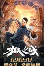 Nonton The City of Kungfu (2020) Subtitle Indonesia