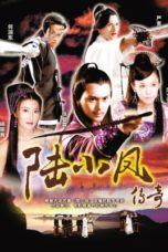 Nonton The Legend of Lu Xiao Feng (2006) Subtitle Indonesia