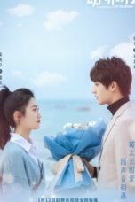 Nonton The Most Beautiful You in the World (2021) Subtitle Indonesia