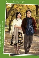 Nonton Fuufu / Husband and Wife (2004) Subtitle Indonesia