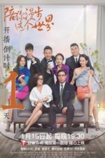 Nonton Walking With You in This World (2021) Subtitle Indonesia