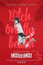 Nonton Bitch on the Beach (2016) gt Subtitle Indonesia