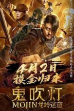 Nonton Mojin: Longling Misty Cave (2020) Subtitle Indonesia