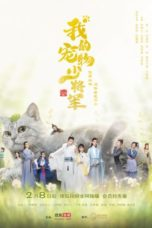 Nonton Be My Cat (2021) Subtitle Indonesia