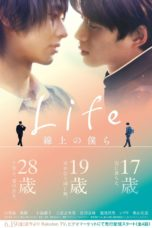 Nonton Life: Love on the Line (Director's Cut) (2020) gt Subtitle Indonesia