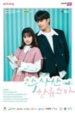 Nonton My Secret Star (2020) Subtitle Indonesia