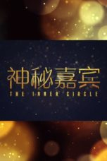 Nonton The Inner Circle (2021) Subtitle Indonesia
