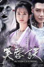 Nonton The Story of Furong (2015) Subtitle Indonesia