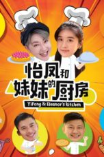 Nonton YiFong & Eleanor's Kitchen (2020) Subtitle Indonesia