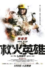 Nonton As the Light Goes Out (2014) Subtitle Indonesia