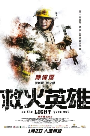 Nonton Film As the Light Goes Out 2014 Sub Indo