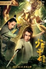 Nonton Young Li Bai: The Flower and the Moon (2020) Subtitle Indonesia