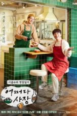 Nonton Unexpected Business (2021) Subtitle Indonesia