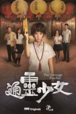 Nonton The Teenage Psychic S01 (2017) Subtitle Indonesia