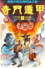Nonton The Miracle Fighters (1982) Subtitle Indonesia