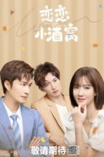 Nonton In Love With Your Dimples (2021) Subtitle Indonesia