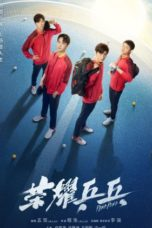 Nonton Ping Pong Life (2021) Subtitle Indonesia