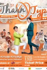 Nonton TharnType 2 Special: The Wedding Day (2021) Subtitle Indonesia