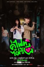 Nonton Let's Fight Ghost (2021) Subtitle Indonesia