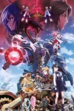 Nonton For Whom the Alchemist Exists (2019) Subtitle Indonesia