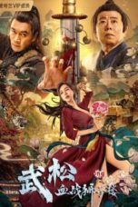 Nonton The Legend of Justice Wusong (2019) Subtitle Indonesia