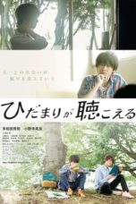 Nonton Silhouette of Your Voice (2017) gt Subtitle Indonesia