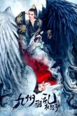 Nonton Nine Kingdoms in Feathered Chaos: The Love Story (2021) Subtitle Indonesia