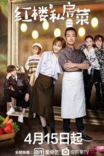 Nonton Private Dishes in Red Mansions (2021) Subtitle Indonesia