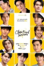 Nonton Close Friend (2021) Subtitle Indonesia