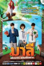 Nonton Malee: The Series (2015) Subtitle Indonesia