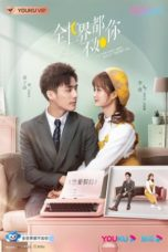 Nonton She is the One (2021) Subtitle Indonesia