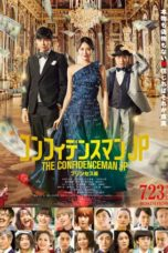 Nonton The Confidence Man JP: Princess (2020) Subtitle Indonesia