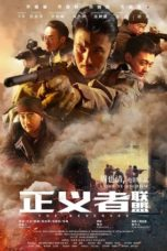 Nonton The Reserves (2020) Subtitle Indonesia