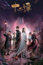 Nonton Twelve Legends (2021) Subtitle Indonesia