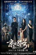 Nonton The House That Never Dies (2014) Subtitle Indonesia