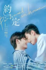 Nonton Be Loved in House: I Do (2021) Subtitle Indonesia
