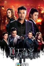 Nonton Sinister Beings (2021) Subtitle Indonesia