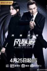 Nonton The Dance of the Storm (2021) Subtitle Indonesia