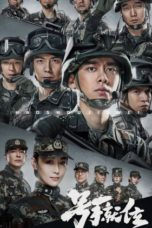 Nonton The Glory of Youth (2021) Subtitle Indonesia