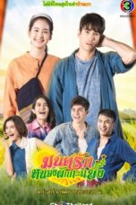 Nonton To Me, It's Simply You (2021) Subtitle Indonesia